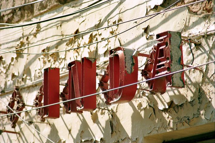 dilapidated Bucharest