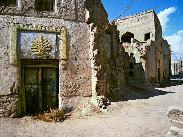 Houses around Nizwa fort, Oman