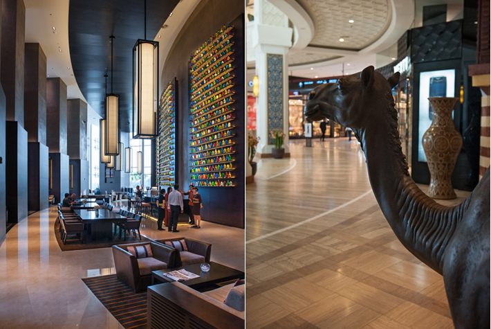 Marriott Marquis Lounge, The Souk - Dubai Mall