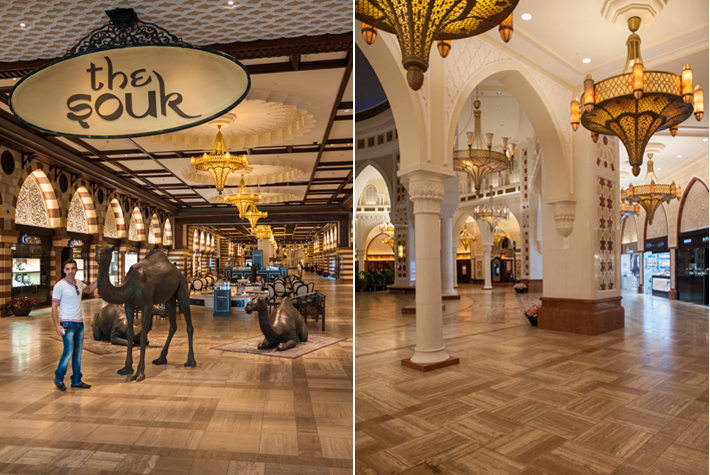 the souk - Dubai Mall