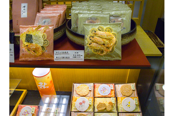 Rice Crackers, Matsuya