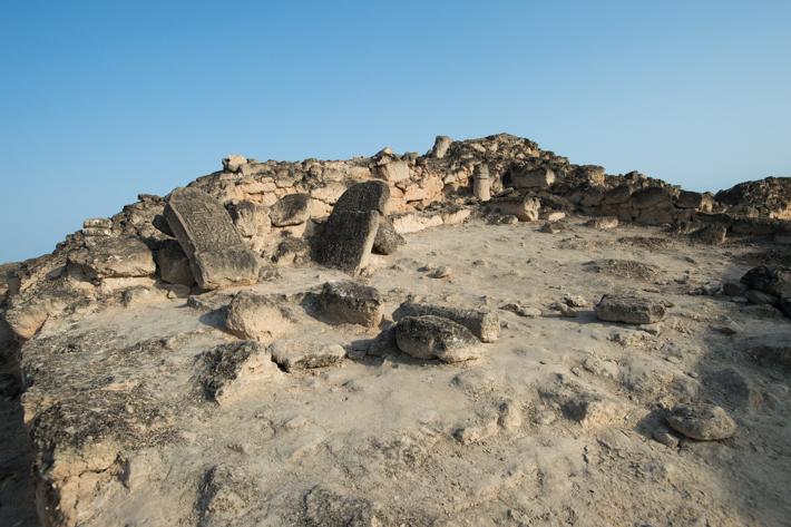 remnants of Al Baleed