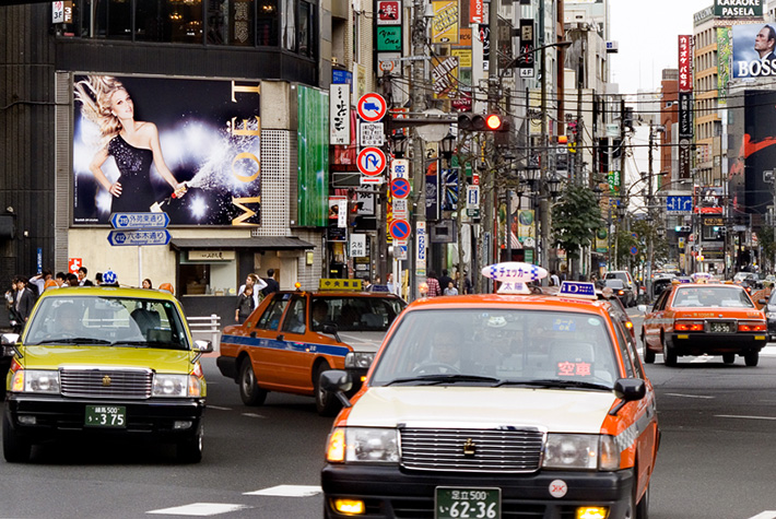 Roppongi Taxis