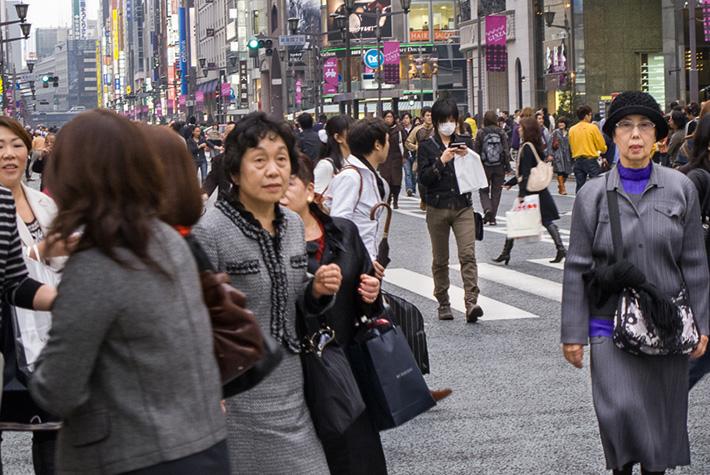 Shopping Ladies, Ginza